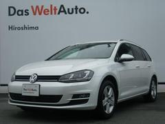 VW ゴルフヴァリアントアニバーサリーエディション 限定車 純正ナビ 認定中古車