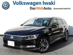 VW パサートヴァリアントTSI Highline Volkswagen認定中古車