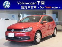 VW ポロTSI コンフォートライン ワンオーナー 禁煙 ETC