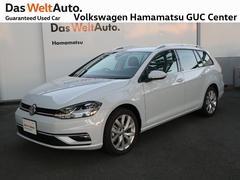 VW ゴルフヴァリアントハイライン 登録済未使用車 純正ナビ バックカメラ ETC