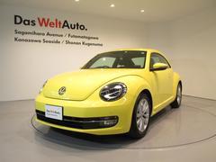 VW ザ・ビートルデザインレザーパッケージ メーカー保証付 認定中古車