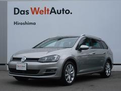 VW ゴルフヴァリアントTSIハイラインブルーモーションテクノロジー 認定中古車
