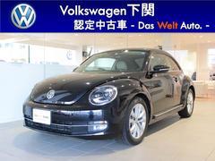 VW ザ・ビートルデザイン レザーパッケージ ナビ バックカメラ HIDライト