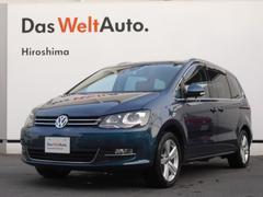 VW シャランハイライン サンルーフ インティグレーティッド 認定中古車