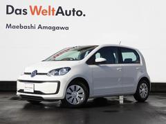 VW アップ!move up! 4Dr認定中古車1年保証走行距離無制限