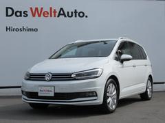 VW ゴルフトゥーランTSI ハイライン テクノロジーP デモカー 認定中古車