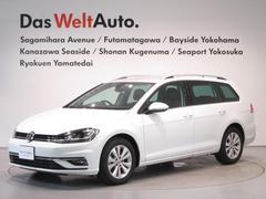 VW ゴルフヴァリアントTSI ハイライン メーカー保証付 認定中古車