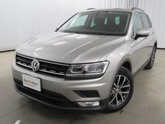 VW ティグアンTSI Comfortline アップグレードP 認定中古車