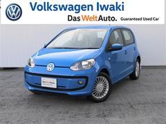 VW アップ!high up! 4Door Volkswagen認定中古車