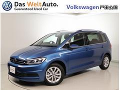 VW ゴルフトゥーランTSIコンフォートライン 9.2インチナビ 2018年モデル
