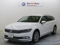 VW パサートヴァリアントTSI Highline Tech PKG 認定中古車