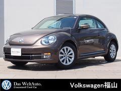 VW ザ・ビートルDesign 内装ベージュ純正オーディオ 正規認定中古車