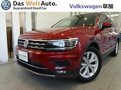 VW ティグアン認定中古車 デモカーにて使用 禁煙車 ナビ バックカメラ付き