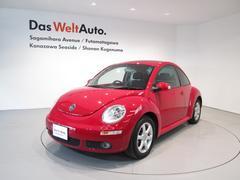 VW ニュービートルEZ メーカー保証付 認定中古車