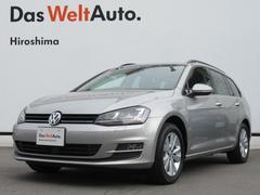 VW ゴルフヴァリアントTSI コンフォートライン 純正ナビ ETC 認定中古車