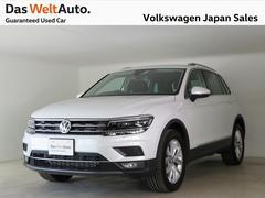 VW ティグアンTDIハイライン クリーンディーゼル4MOTION認定中古車