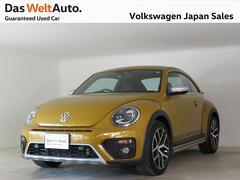 VW ザ・ビートルDune1.4 500台限定  ナビ・Rカメラ 認定中古車