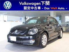 VW ザ・ビートルデザイン ナビ クルーズコントロール ETC HID フォグ