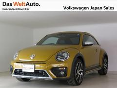 VW ザ・ビートルデューン限定MODEL ワンオーナー DWA認定車