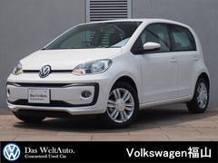 VW アップ!high up! 4D コンポジションフォン登録済み未使用車