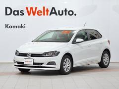 VW ポロTSI Trendline 認定中古車
