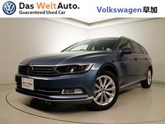VW パサートヴァリアント認定中古車 ガソリン車 ワンオーナ禁煙車 前席シートヒーター