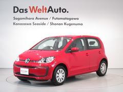 VW アップ!move up! 4Door メーカー保証付 認定中古車