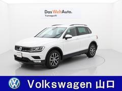 VW ティグアンコンフォートライン 前車追従 ナビ バックカメラ 認定中古車