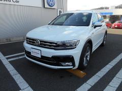 VW ティグアンTSI R−Line