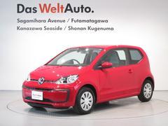 VW アップ!move up! 2Door メーカー保証付 認定中古車
