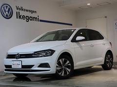 VW ポロTSI Comfortline 認定中古車 ワンオーナー