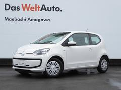 VW アップ!move up! 2Dr認定中古車1年保証走行距離無制限