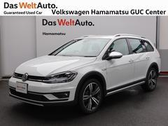 VW ゴルフオールトラックTSI 4MOTION 登録済未使用車 認定中古車 純正ナビ