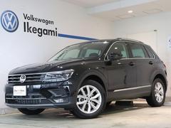 VW ティグアンTDI 4モーション ハイライン 認定中古車 禁煙車