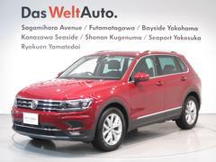 VW ティグアンTSI Highline メーカー保証付 認定中古車