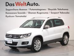VW ティグアンLounge メーカー保証付 認定中古車