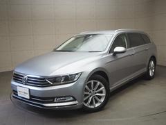 VW パサートヴァリアントTDI エレガンスライン 認定中古車 保証付き