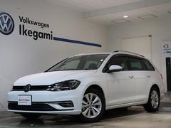 VW ゴルフヴァリアントTSI Comfortline 衝突軽減 大画面ナビ 禁煙