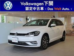 VW ゴルフヴァリアントTSIハイライン テックエディション ナビ ETC LED