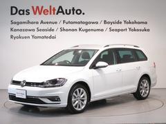 VW ゴルフヴァリアントTSIコンフォートライン テックエディション メーカー保証付
