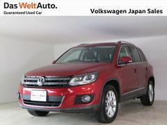 VW ティグアンTSI ブルーモーションT NAVI BC DWA認定中古車
