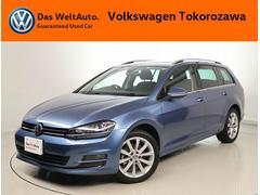 VW ゴルフヴァリアントTSI Comfortline Connect 車検整備付き