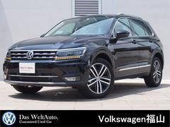VW ティグアンTDI Highline 4M 360度カメラAテール