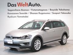 VW ゴルフオールトラックTSI 4MOTION 4WD メーカー保証付 認定中古車