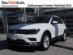 VW ティグアンハイライン 認定中古車 ワンオーナー 禁煙車 液晶メーター