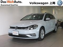 VW ゴルフヴァリアントTSI Comfortline navi