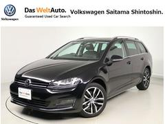 VW ゴルフヴァリアントTSI Highline Connect