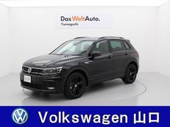 VW ティグアンTDI 4モーション Rライン ブラックスタイル 限定車