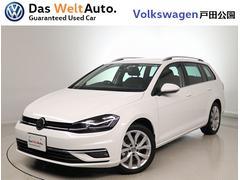 VW ゴルフヴァリアントTSI Highline 7.5modelNavi