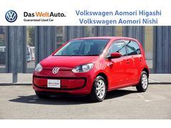 VW アップ!move up! 4Door 認定中古車